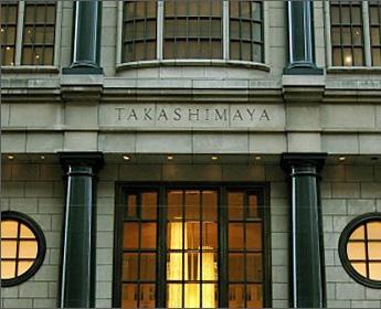Takashimaya-Z