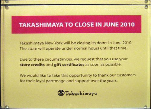 TakashimayaSign