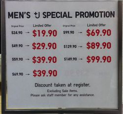 Mens+jPromotion