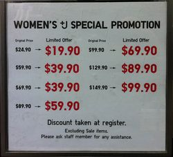 Womens+jPromotion