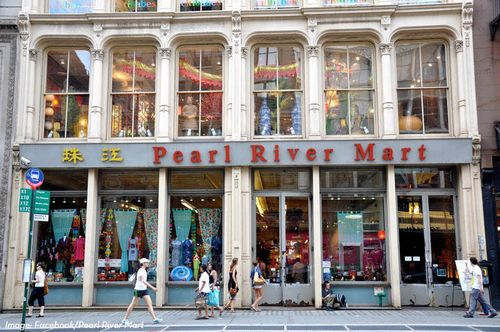 PearlRiverMartSoHo